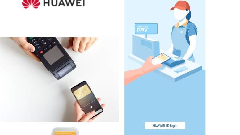 Huawey Pay Wallet